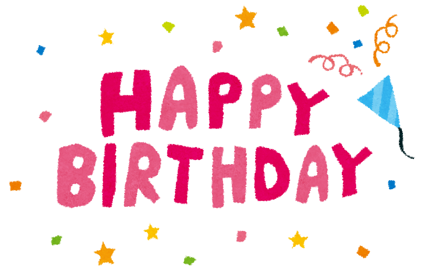 birthday_title.png