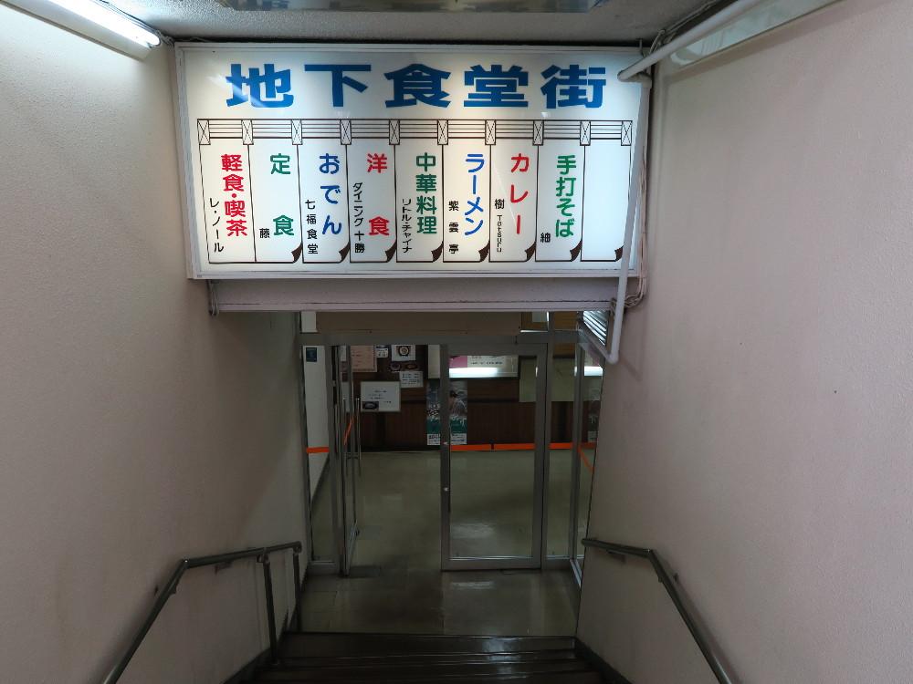https://blog-imgs-93.fc2.com/d/a/i/daisuketimes/IMG_1533.jpg
