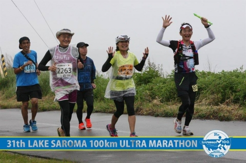 SAROMA2016.jpg