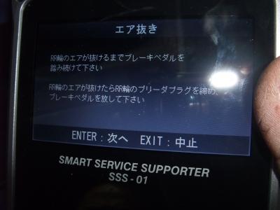 DSCF7368.jpg