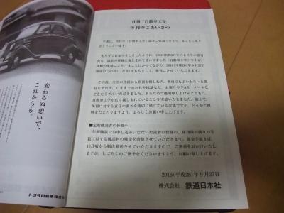 DSCF8007.jpg
