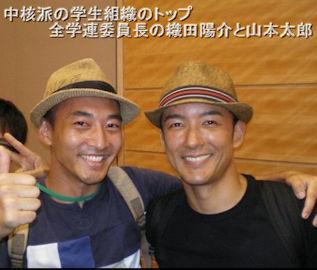 purosimin_yamamoto_-rt.jpg