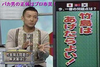 purosimin_yamamoto_1-rt.jpg