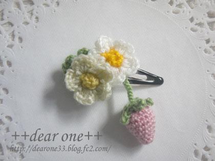 小花のヘアアクセサリー160525_2