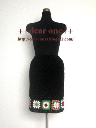 モチーフスカート160606_1