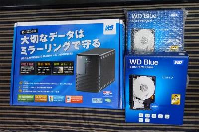 HDD2bayCaseRatoc001.jpg