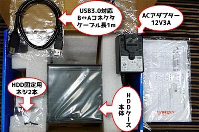 HDD2bayCaseRatoc005.jpg