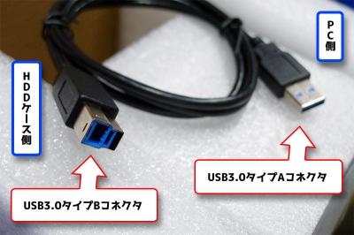 HDD2bayCaseRatoc006.jpg