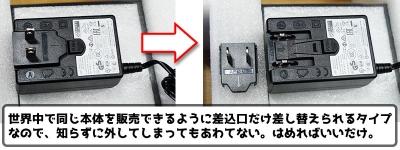 HDD2bayCaseRatoc007.jpg
