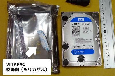 RATOC_2bayHDDcase007.jpg