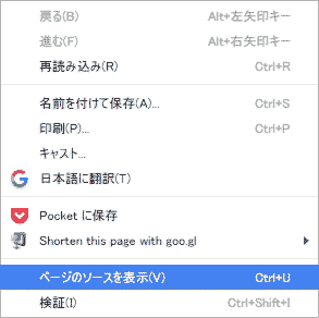 chromeConTexMenu002.png