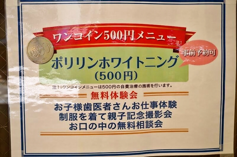 foodpic6986693.jpg
