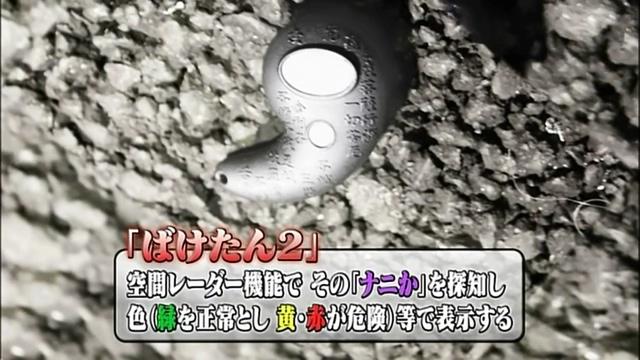 kanou020103.jpg