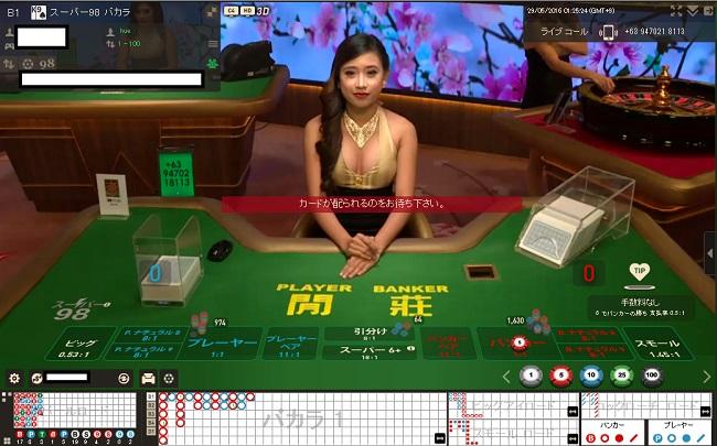 オンラインカジノ エンパイア777 美人カジノディーラー