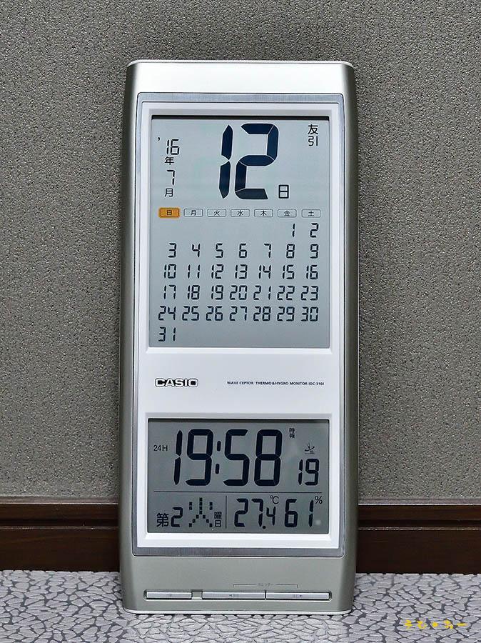 CASIO CLOCK-1b