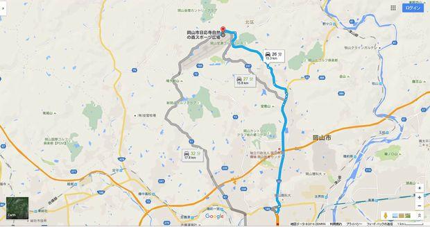 日応寺自然の森スポーツ広場