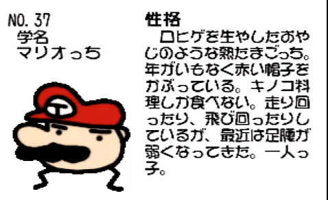20160714011950370.png