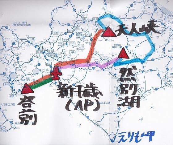 2016-09-26-29北海道の旅マップ