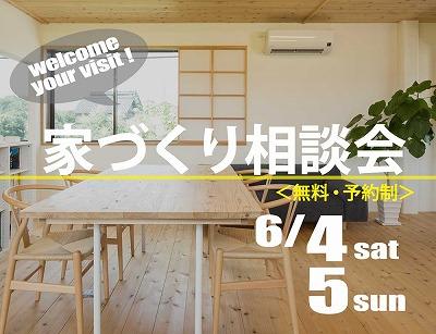 soudankai_201606.jpg