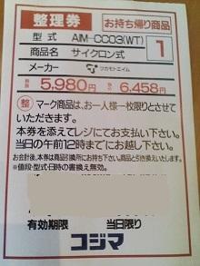 KC3H000420160717120160719.jpg