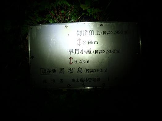 160808_04002313.jpg