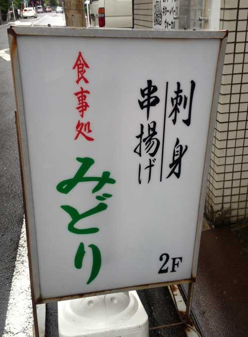 2_20160710132355088.jpg