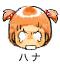 hana_naki.jpg