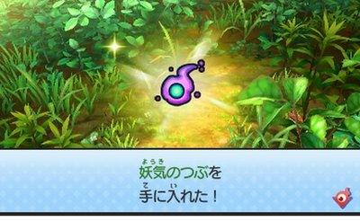 youkai3000202.jpg
