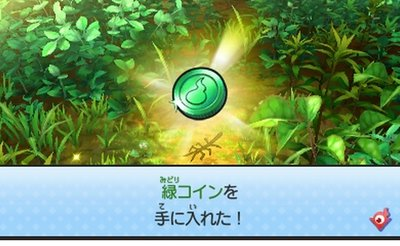 youkai3000204.jpg