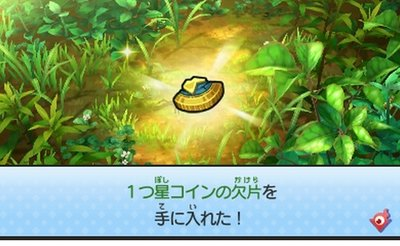 youkai3000205.jpg