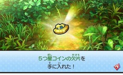 youkai3000206.jpg