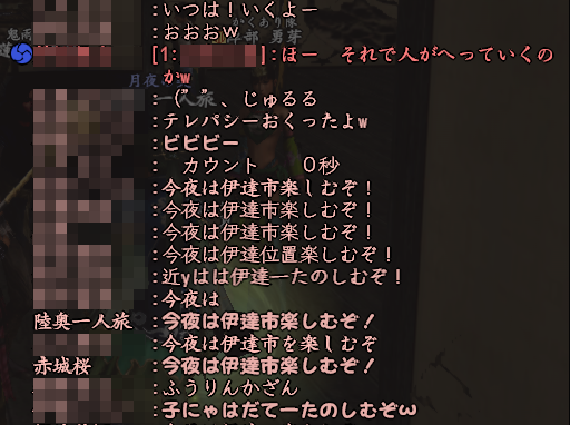 2016062503.png