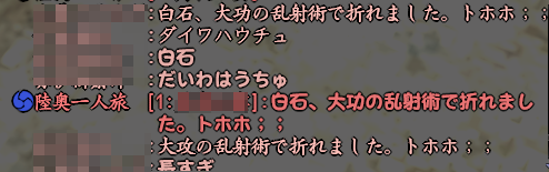 2016062506.png