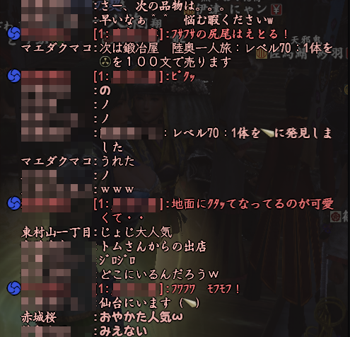 2016062511.png