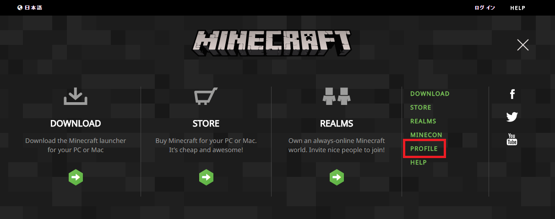 minecraft公式サイトデザイン一新-4