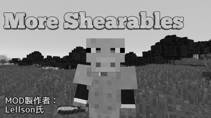 More Shearables-1