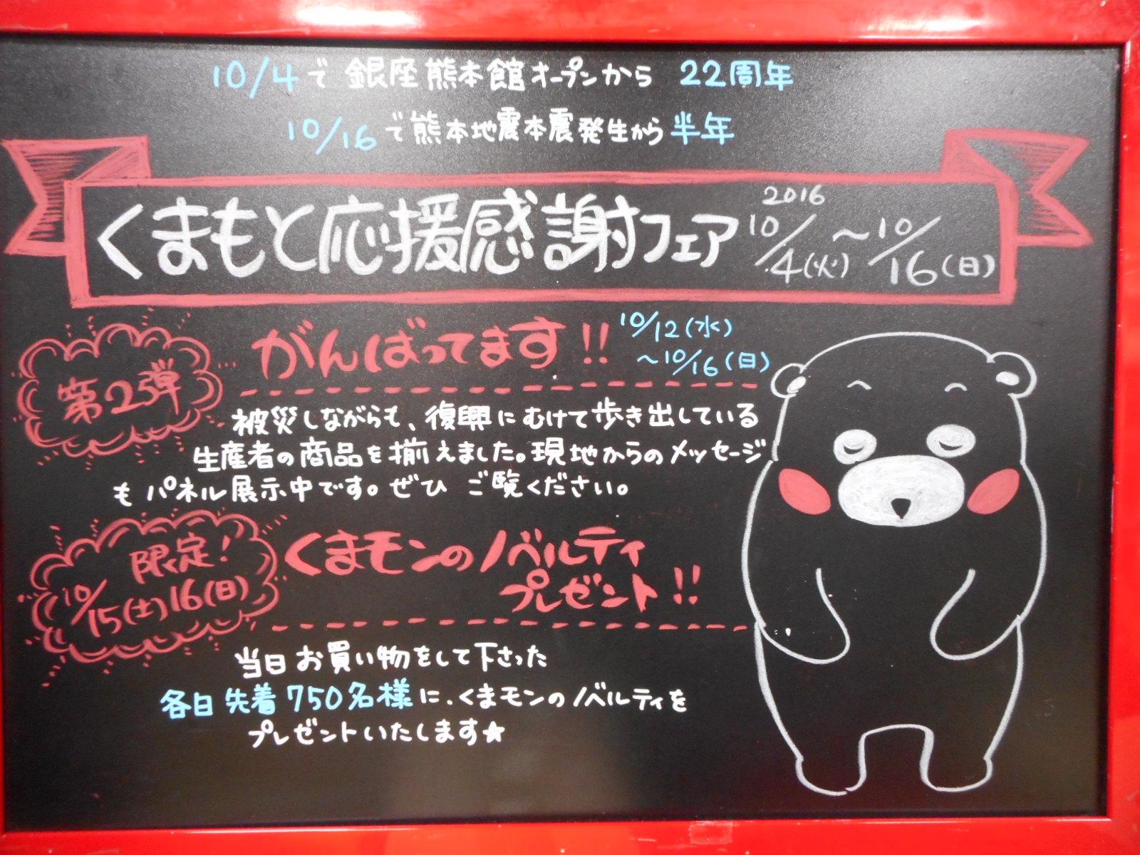 20161012144522bcc.jpg