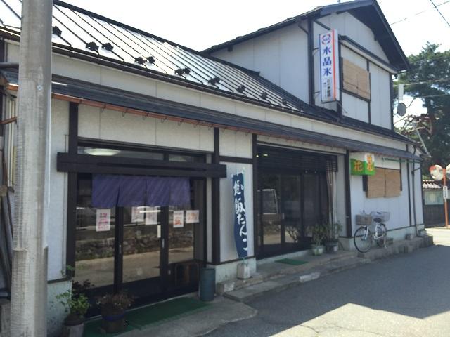 石川米穀店