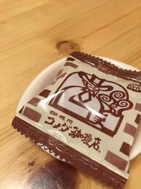 珈琲所 コメダ珈琲店 山形南館店 豆菓子1