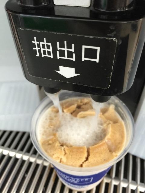 ファミマカフェ ミルクティーフラッペ2