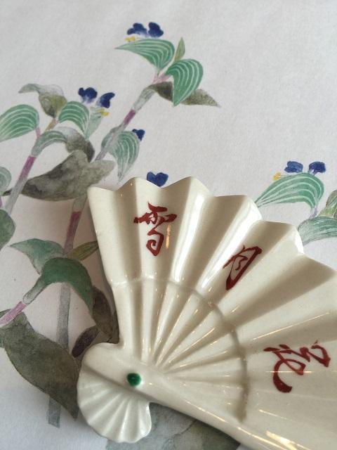 日本料理 いずみ 箸置き