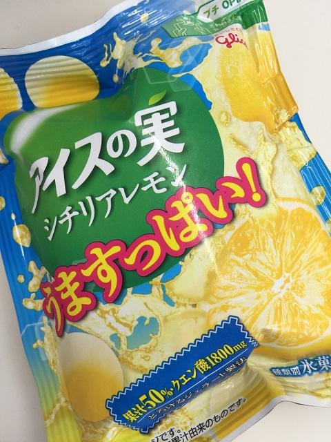 アイスの実 シチリアレモン1
