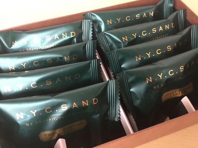 ニューヨークシティーサンド 大丸東京店 ニューヨークスウィートパンプキンキャラメルサンド3