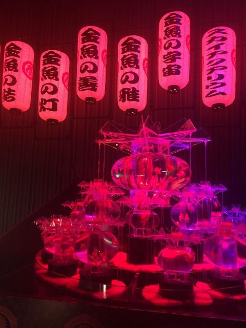 アートアクアリウム 2016 ~江戸・金魚の涼~ ナイトアクアリウム4