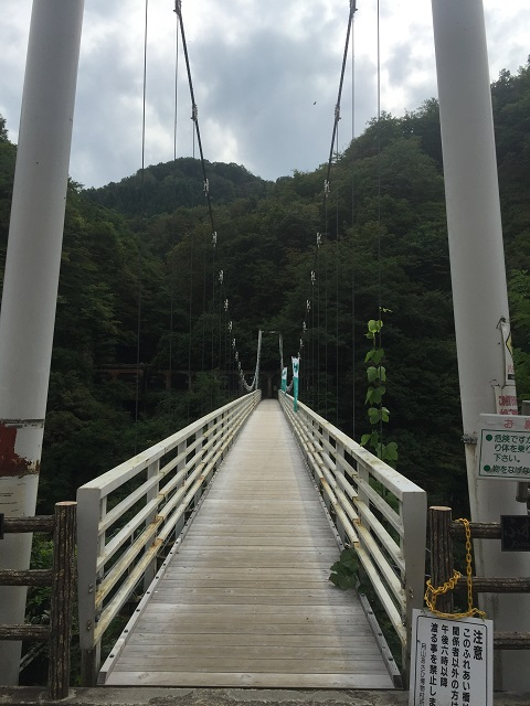 月山あさひ博物村 ふれあい橋1