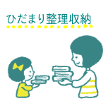 波田 真里子