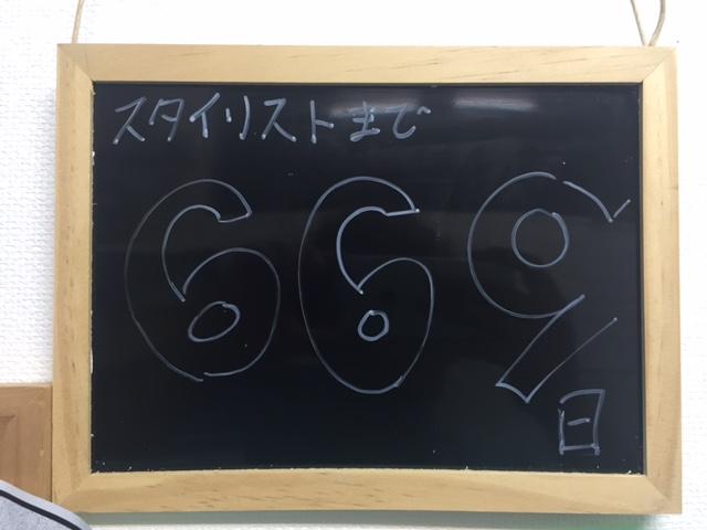 6112.jpg