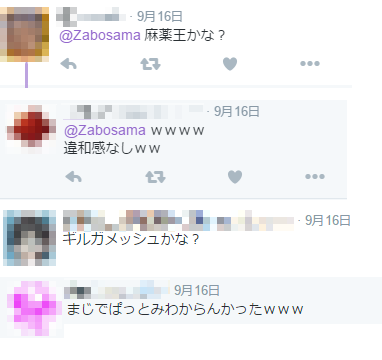 20160919_02.png