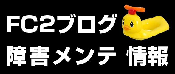 FC2shoukai_201606031141544e7.jpg