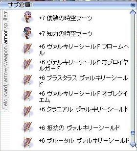 201605120016436ce.jpg